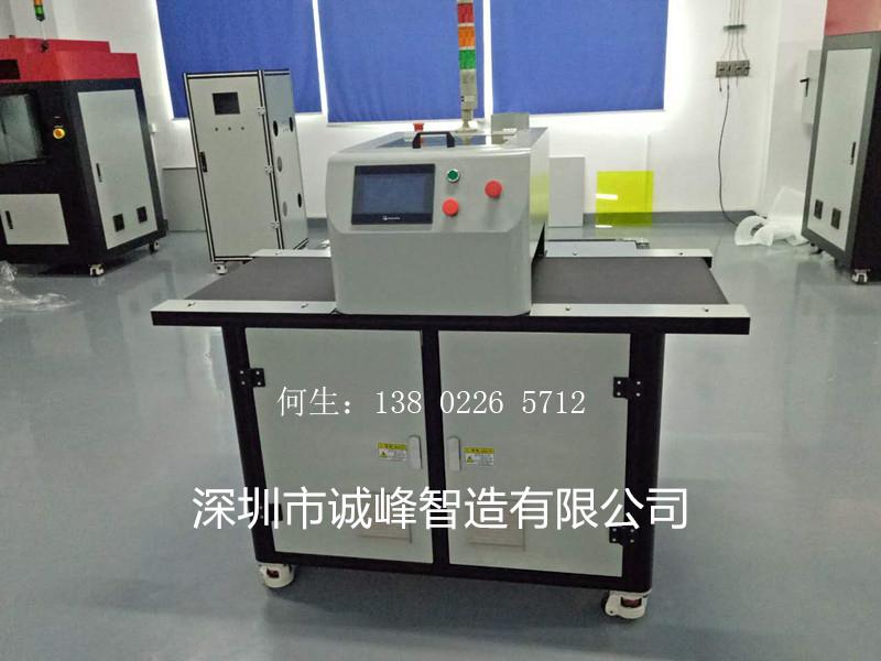 CRF低温等离子处理