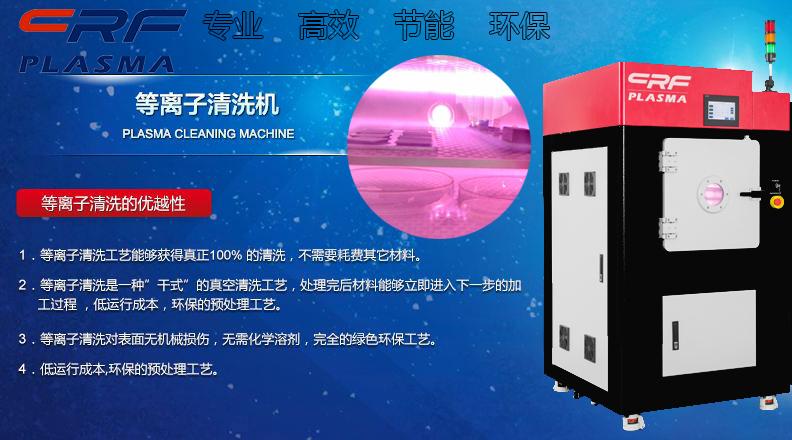 zhenkong001.jpg