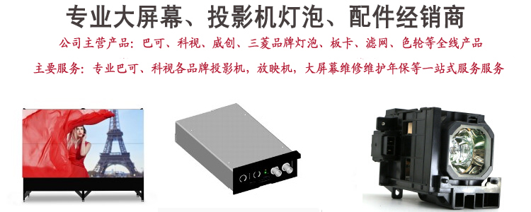 网站首图1.jpg