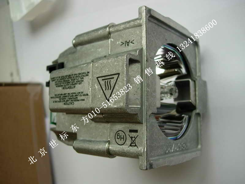 barco r9861030 clm r10+  w6 w8lamp.jpg