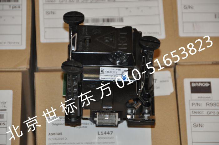 巴可r9801272灯泡10.jpg
