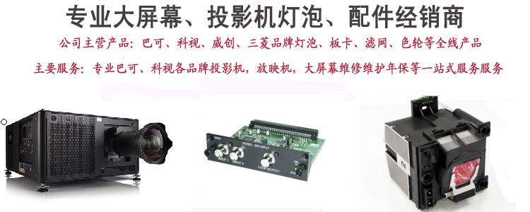 网站首图4.jpg