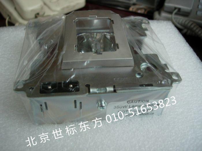 dp titan 1080p-700 lamp.jpg