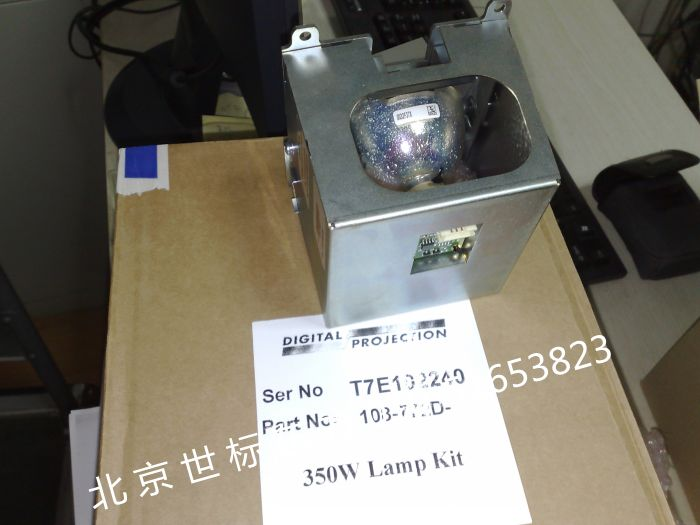dp 108-772d lamp.jpg