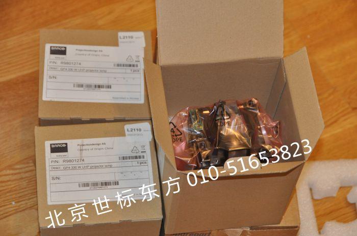 巴可r9801274灯泡4.jpg