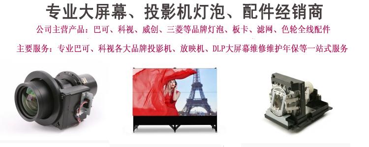 网站首图2.jpg