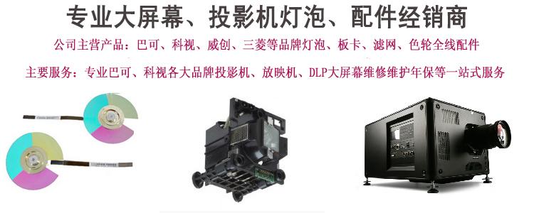 网站首图7.jpg