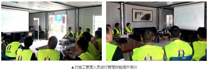 广州万顺建筑培训