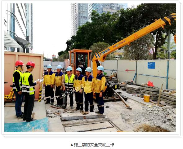 深圳电力管道施工