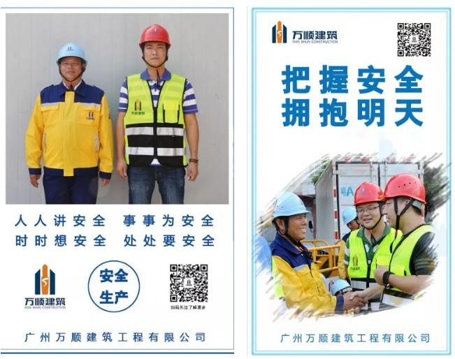 非开挖顶管施工,广州万顺建筑