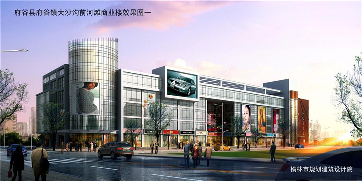 府谷前河滩商业楼.jpg