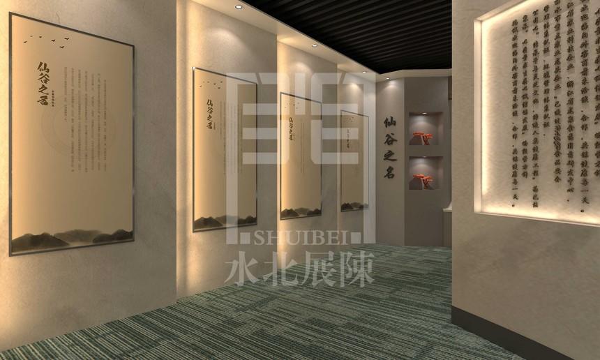豪利777企业展厅设计
