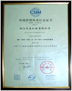 11 ISO14001.jpg