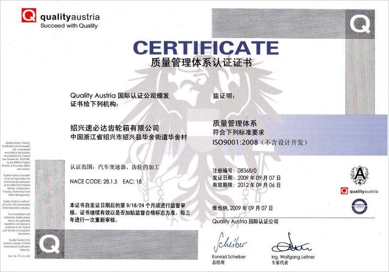 4 ISO9001 2008.jpg