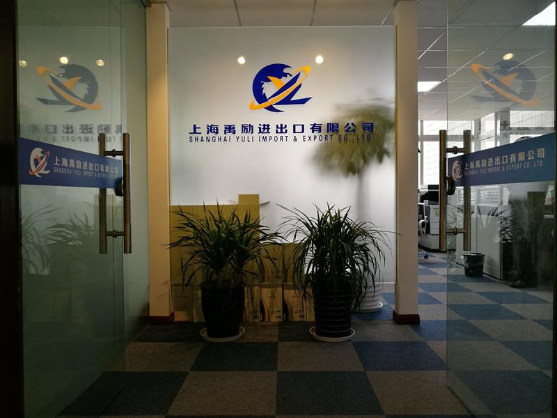 上海代理韦德国际官方网站公司.jpg