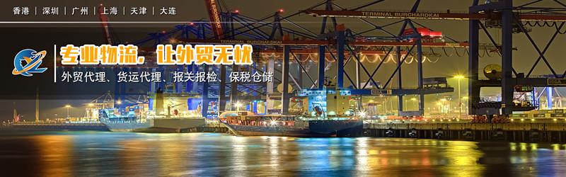 上海进口清关公司.jpg