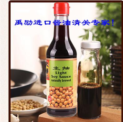 酱油进口上海清关代理.jpg
