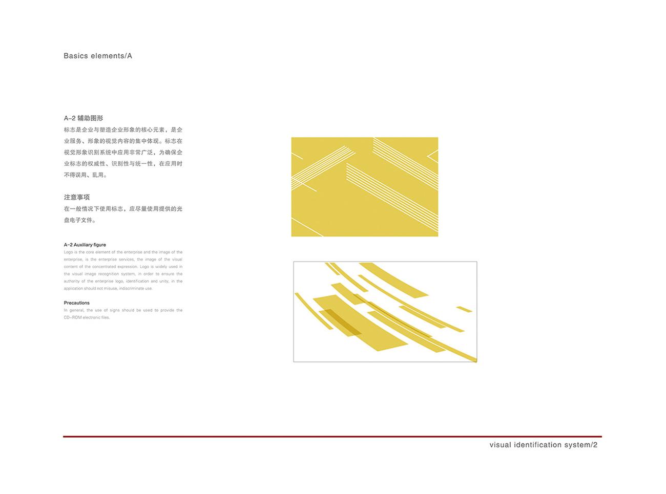 安姆·克企业VI-02.jpg