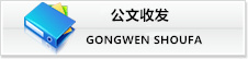 tz-fw01_副本.jpg