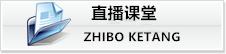 tz-fw03_副本.jpg