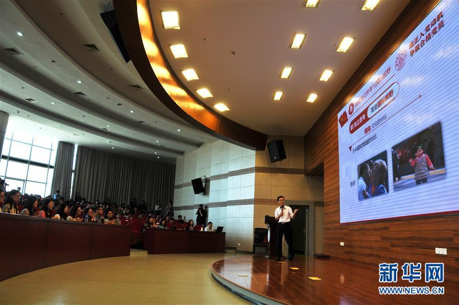 2016年5月16日,徐川在南京航空航天大学报告厅给同学们上《端正入党动机 争做合格党员》党课。