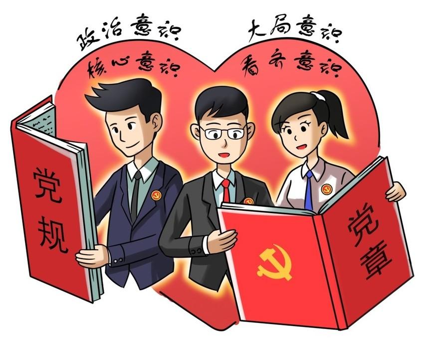22_看图王(1).jpg