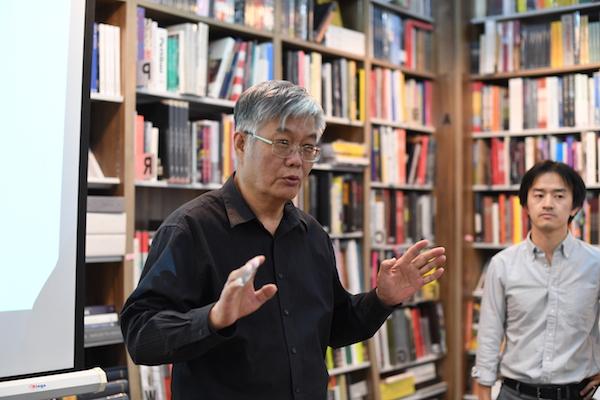 中央美术学院教授龚继遂在现场致辞.JPG