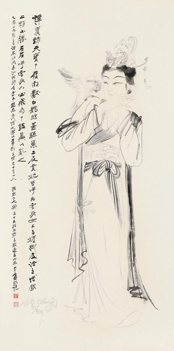 张大千,贵妃戏鹦鹉,丝网版画,5/50,69.5cm×34.5cm.jpg