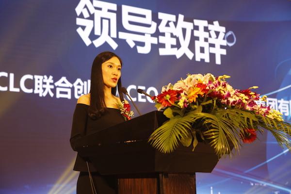 中华龙链CLC联合创始人兼CE0,中国龙虾产业集团有限公司董事长黎雯发言.jpg