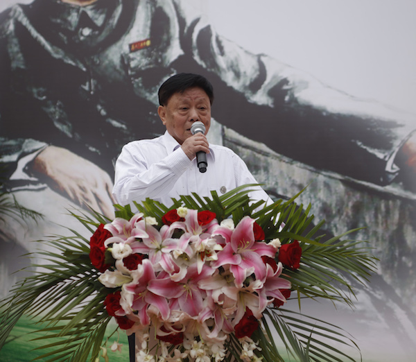 6 组委会主任童丹宁致辞并宣布展览开幕.JPG
