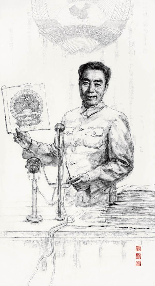 李世刚、李世东、刘海龙 《丹心谱》之六 《国家初定》 素描 纸本 220x120cm 2014.jpg