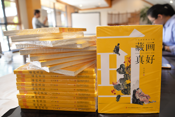 吕立新先生新书《藏画真好》吉林出版集团最新出版.png
