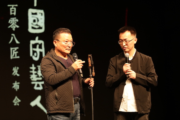 冷兵器研磨师闫民先生讲述研磨技艺.JPG