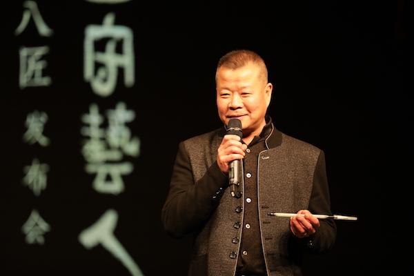 国家级工艺美术大师、玉雕项目传承人杨根连致辞.JPG