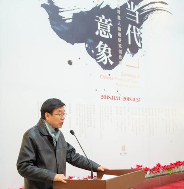 1中国国家画院研究员、学术主持 王鲁湘.png