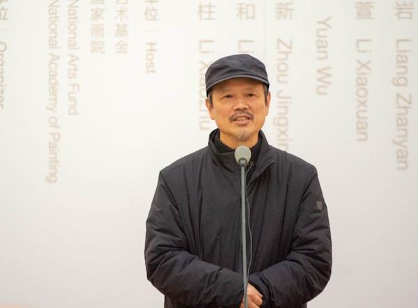 4中国国家画院研究员田黎明.png