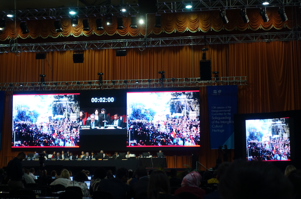 8-大会秘书处报告第五项中对永新华韵近年来在非遗领域中所做业绩做出肯定.png