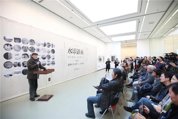 展览开幕式现场3.JPG