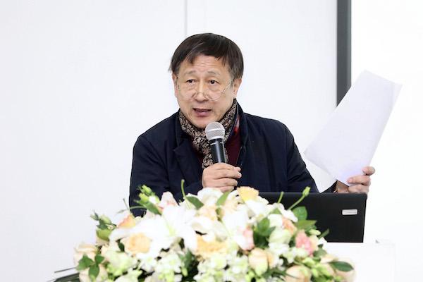 1 策展人鲁虹发布会致辞.JPG