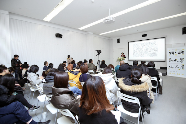 """8 """"中国新水墨作品展1978-2018""""新闻发布会现场.JPG"""