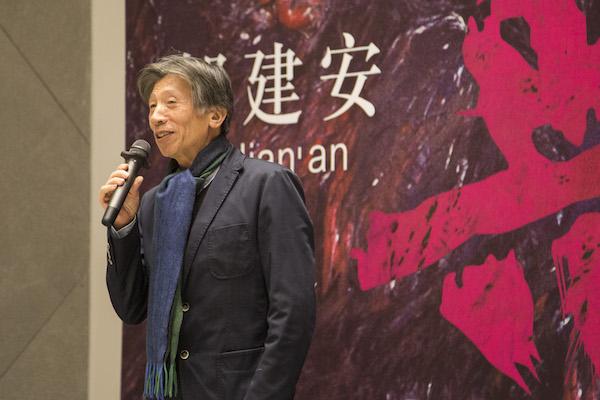 本次展览学术主持、中央美术学院院长、中国美术家协会副主席、北京美术家协会主席范迪安教授在展览开幕式上致辞.jpg
