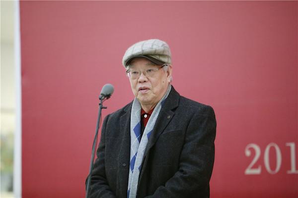 3中国国家画院国画院研究员张立辰致辞.JPG