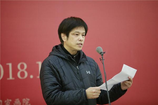 4中国国家画院原副院长赵卫致辞.JPG