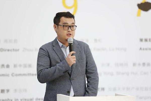 北京民生现代美术馆学术部负责人陈昱主持开幕式.jpg