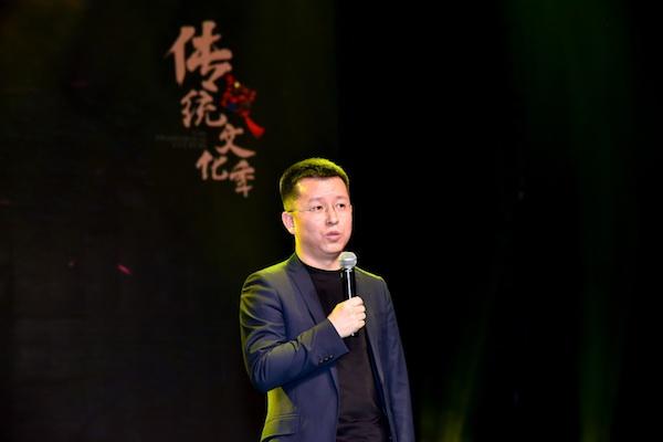 中华世纪坛艺术馆执行馆长冀鹏程.jpg