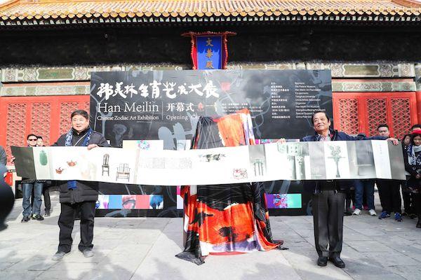 单霁翔院长与韩美林共同展示捐赠目录.JPG