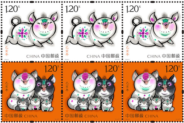 韩美林为2019己亥年设计猪生肖特种邮票.jpeg