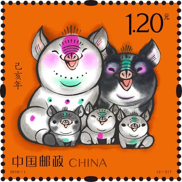 2019年韩美林设计《己亥年》猪年生肖特种邮票1.jpg