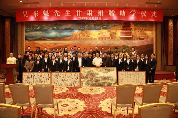 国画大师、慈善大使吴东魁先生在捐赠助学仪式上与嘉宾、学生合影.jpg
