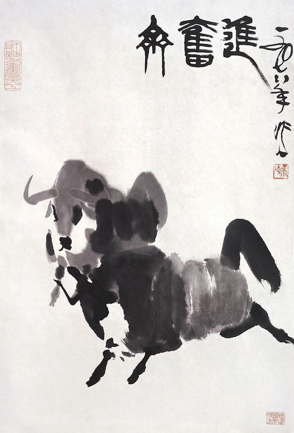 """""""吴作人 齐奋进 71.5cm 51cm""""的副本.jpg"""